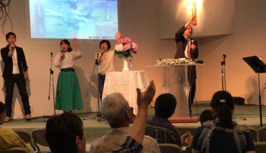2018年6月10日 主日礼拝