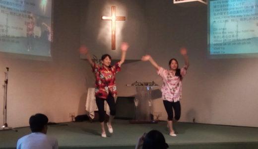 2018年9月2日 主日礼拝