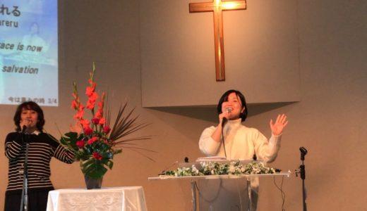 2018年11月25日 主日礼拝