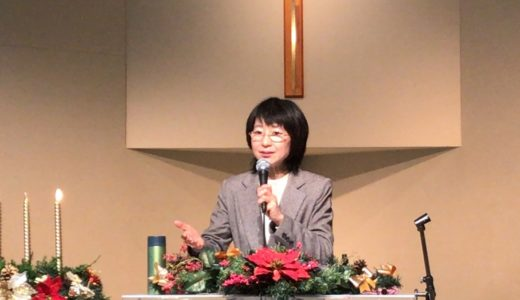 2018年12月2日 主日礼拝
