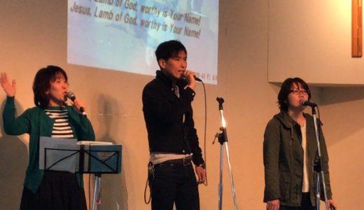 2019年3月24日 主日礼拝