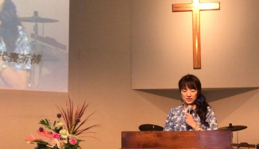 2019年5月26日 主日礼拝