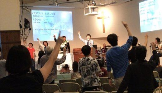 2019年6月30日 主日礼拝