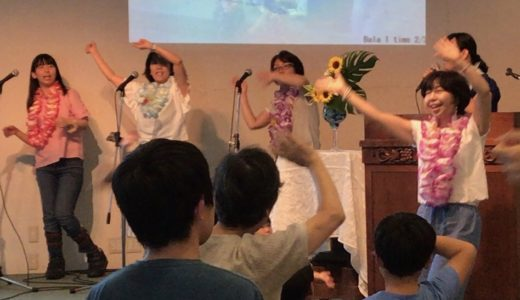 2019年8月11日 主日礼拝
