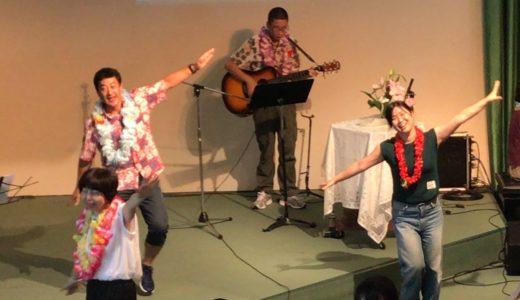 2019年8月18日 キッズスペシャル礼拝