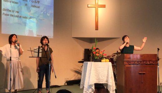 2019年8月25日 主日礼拝
