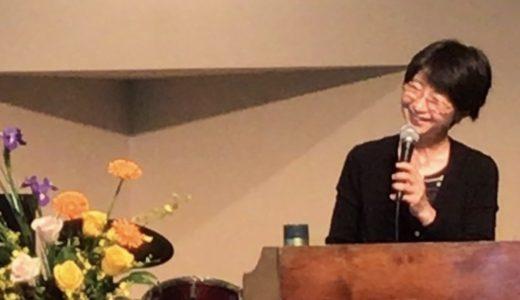 2019年10月27日 主日礼拝