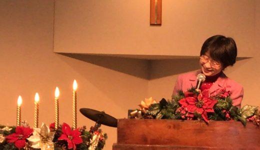 2019年12月22日クリスマス礼拝