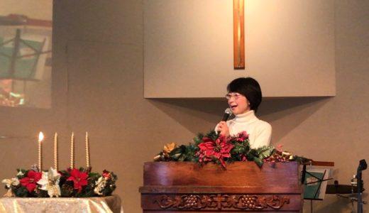2019年12月1日 主日礼拝