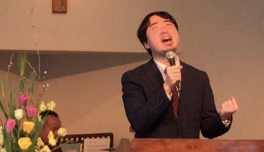 2020年2月2日主日礼拝