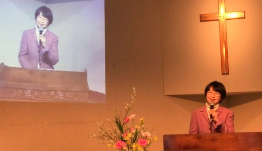 2020年3月29日主日オンライン礼拝