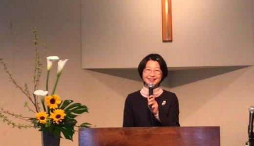 2020年4月12日復活節礼拝